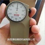 Kafer卡弗测量仪Kaefer锯齿测量仪