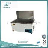 江蘇正基儀器HH-W420&HH-W600--數顯三用恆溫水箱