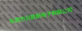 东莞供应贝格斯GP1500R导热硅胶,绝缘片玻璃纤维基材