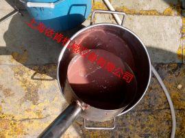 番茄汁均质机,食品均质机,高剪切均质机,IKN均质机