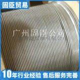 厂家直销隐形防护网隐形防盗网304-3.0纯钢丝绳