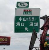 供應廣西南寧反光標志牌,惠州道路標線,廣東長安交通劃線。