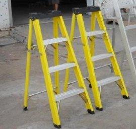 绝缘人字梯 玻璃钢关节梯 直马两用人字电工梯
