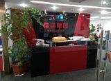 转让一家做好P2P平台 有ICP备案的深圳互联网金融公司
