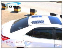 深圳厂家供应柔性单晶硅太阳能电池板组件18V20W车载蓄家用山区户外照明系统12V蓄电池供电设备