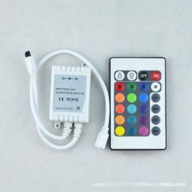 LED遥控器 IR红外24键超薄遥控器 控制器遥控器