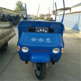 惠鑫专供18马力动力强劲的柴油三轮车河源