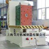 供应钢卷翻钢机 90度180度翻转机 钢带翻转机