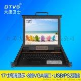 江苏南京远程IP版KVM切换器 DL6708-B 8口KVM 大唐卫士专业生产厂家