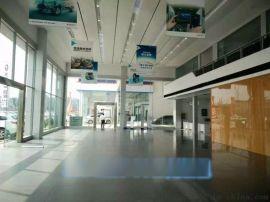 啓辰4S店室內微孔鍍鋅鋼板-啓辰4S店鍍鋅鋼板最前款式