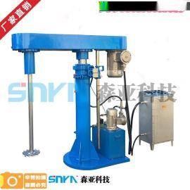 森亚牌油墨分散剂搅拌机 HFS油墨分散剂搅拌机 供应油墨分散剂搅拌机