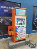 手机移动支付刷卡投币式自助洗车机
