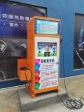 手機移動支付刷卡投幣式自助洗車機