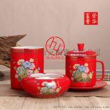 陶瓷茶杯三件套 办公三件套定做 商务礼品