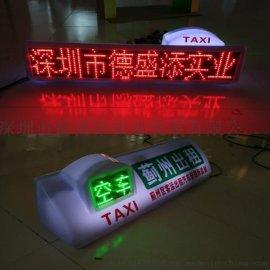 天津蓟州/县出租车车顶棚led顶灯显示屏