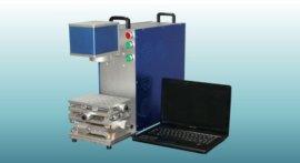 手提式激光打标机IP-300A  小型激光雕刻机