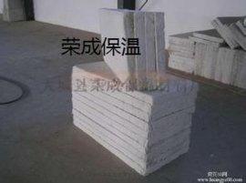 甩丝硅酸铝板 高铝硅酸铝毡规格信号