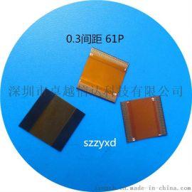45P 51Pin 0.3mm FPC/FFC双排软排线