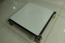 全钢防静电地板pvc面600 600 35机房无边静电地板厂家直销
