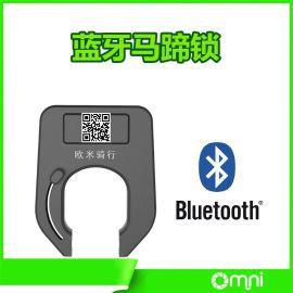 厂家供应智能马蹄锁蓝牙锁自行车租赁二代扫码蓝牙开锁解锁