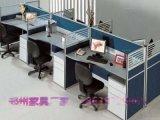 南阳屏风办公桌生产厂家|南阳屏风式员工卡座价格
