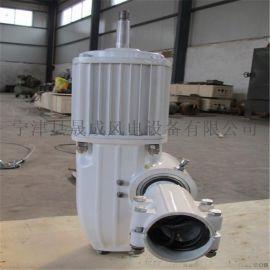安庆晟成sc-444水平式风电机 新能源技术无需经验