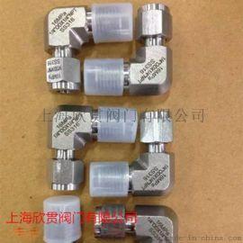 直角管接头不锈钢卡套GB3740-2008