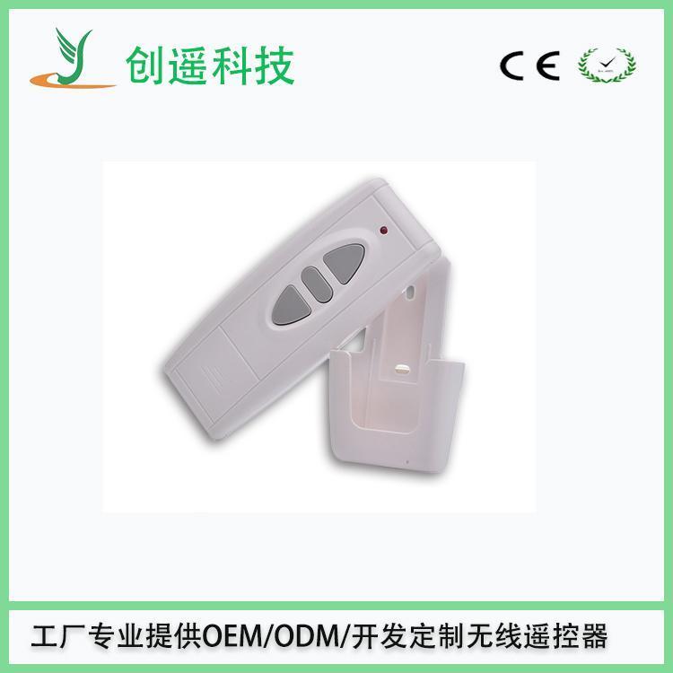 电动窗帘/电动卷帘门/电动升降门/电动卷闸门/电动开门无线遥控器