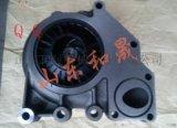 供應康明斯QSX15水泵X15水泵