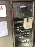 西門子pLc控制系統 變頻控制櫃
