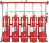 七氟丙烷灭火系统HFC-227ea 深圳消防设备
