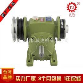 蜗轮蜗杆减速机附离合刹车器_减速机带电磁离合制动器供应厂家