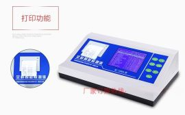 人体骨密度检测仪风湿骨质检测仪亚健康检测仪厂家