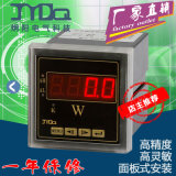 JY-42XP智能数显功率表炯阳电气485协议输出