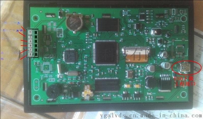 5寸工业平板电脑,5寸工业触摸屏,5寸嵌入式人机界面工控机