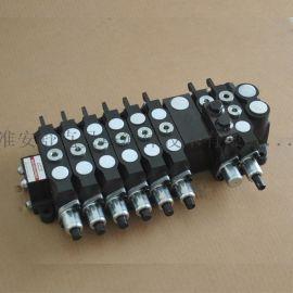 SKBTFLUID供应DL-8G-11系列登高车液压多路阀
