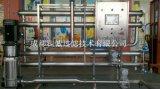 和诚过滤供应肝素钠废水回收膜浓缩设备