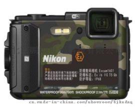 防爆相机尼康机型Excam1601