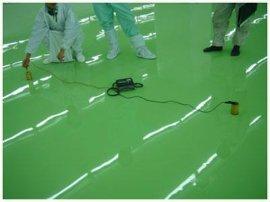厂家供应 防静电自流平 环氧彩砂自流平等各种环氧类地坪材