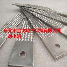 金戈电气铜编织线软连接/配电柜铜软连接线