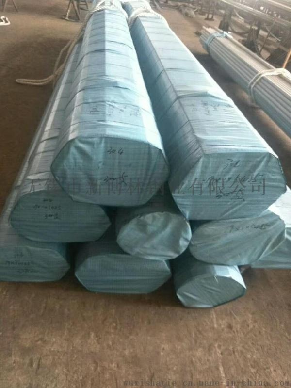 揚州304不鏽鋼工業無縫管