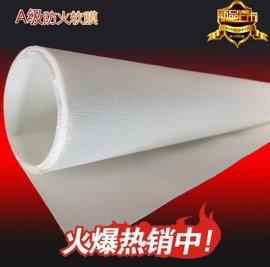 厂家专业生产软膜天花 吊顶装饰材料 A级防火膜批发