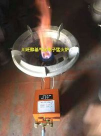 厂价 直销广东佛山醇基电子无风台式气化猛火炉甲醇电子节能猛火灶