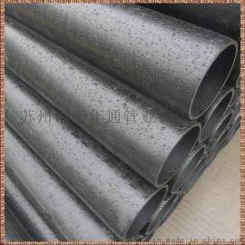 苏州_HDPE同层排水管材管件_规格齐全/价格优惠