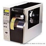 打印机Zebra斑马 90XiIII条码打印机 标签打印机