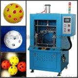 東莞協和超聲波 洞洞球熱板成型熔接機 4200w超聲波焊接機