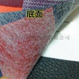 隆顺LS8613荔枝纹PVC箱包手袋鞋材面料厂家现货批发