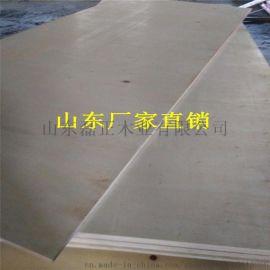 山东建筑模板生产厂家规格齐全建筑覆膜板磊正木业