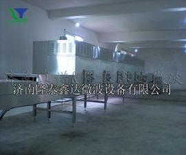 金莲花微波烘干设备 花茶微波杀青干燥机械 烘干机