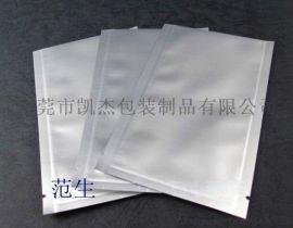 订做铝箔袋,防静电自封铝箔袋 电子产品包装铝袋,平口铝箔袋,自封口铝箔袋